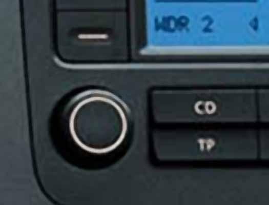 Drehknopf R100/RCD 300